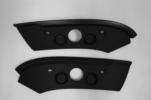 1986-1988 Corvette Roof Panel Front Latch Cover - Pair  ( Trim Plate )
